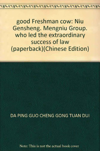 good-freshman-cow-niu-gensheng-mengniu-group-who-led-the-extraordinary-success-of-law-paperback