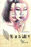 Kabuki Vol. 4: Skin Deep