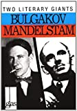 img - for Bulgakov and Mandelstam (Vol.5 of the GLAS Series) (Glas New Russian Writing) book / textbook / text book