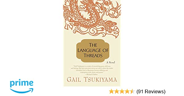 The Language Of Threads A Novel Gail Tsukiyama 9780312267568