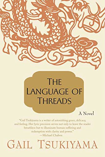 The Language of Threads: A Novel by St. Martin's Griffin