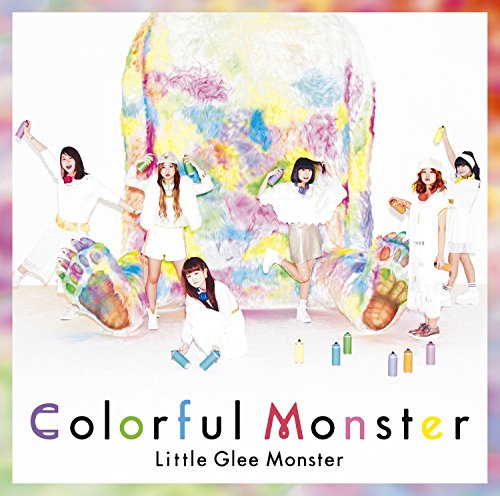Little Glee Monster / Colorful Monster[期間限定盤]