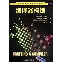 世界著名计算机教材精选:编译器构造