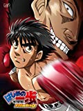 Animation - Hajime No Ippo: Rising Blu-Ray Box Part I (4BDS) [Japan BD] VPXY-72910