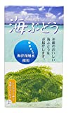 Deep ocean water use Okinawa Prefecture sea grapes 60gX2 boxes