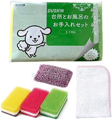 [해외]ダスキン 【 공식 】 부엌과 목욕 케어 세트 부엌 욕실 주방 스펀지 / Duskin [Officia