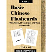 Basic Chinese Flash Cards, with Stroke Order, Pinyin, and Word Compounds! (Traditional Characters)