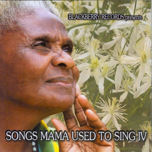 Songs mama used to sing 3 clean various for Music to clean to
