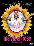 Ma vie en rose poster thumbnail