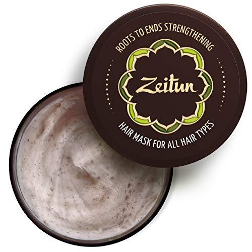 Zeitun Hair Mask - Deep Hydrating Hair Conditioner - Hair Strengthener Repair Mask - Damaged Hair Treatment - Castor & Jojoba Oil and Coconut Oils, USMA and Herbs 7 oz. by Zeitun