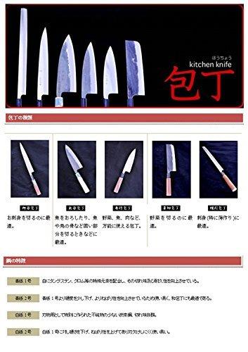TOSA Knife Black striking small kitchen knife super steel 105 mm