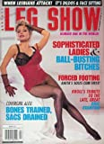 Leg Show Magazine - September 1999: A Tribute to Eric Stanton, Foot Fetish, and More