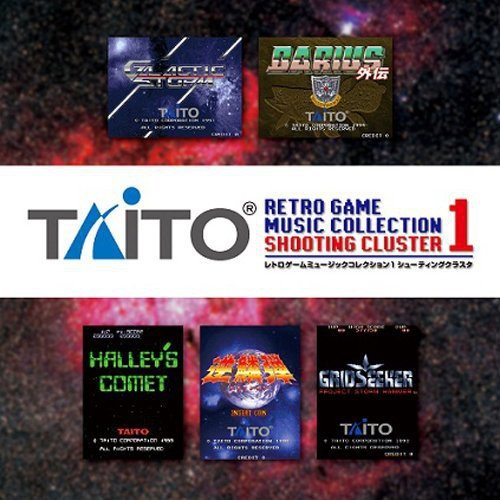 Download Retro Game Music Collection 1: Shooting Cluster pdf