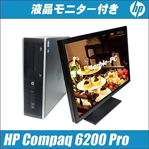 一流の品質 HP Compaq Pro 6200 6200 Pro B06XYTZKSY 20インチ液晶モニター付き Core i3搭載 Windows10-HOME 64Bit(MAR)セットアップ済み B06XYTZKSY, Blue in Green:844fa677 --- arbimovel.dominiotemporario.com