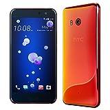 HTC U11 – Factory Unlocked Phone – Solar Red