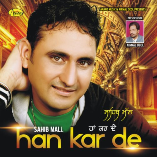 Karde Haan Song Download: Kudi Punjaban By Sahib Mall On Amazon Music