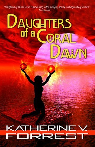 (Daughters of a Coral Dawn Paperback - April 16, 2012)