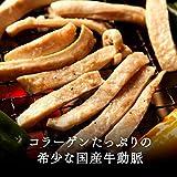 【商番903】タレ漬牛ハラミ1kg(500g×2パック) バーベキュー?焼肉に最適