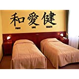 Stickerbrand© Asian Décor Vinyl Wall Art Big Japanese Kanji Lettering: Peace, Love, Health Wall Decal Sticker - Black. Easy to Apply & Removable.