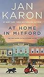#4: At Home in Mitford (A Mitford Novel)