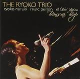 Bonsai Bop by The Ryoko Trio (2008-11-18)