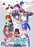 Uta no * Prince-Sama: Debut [Limited Edition Dear Darling Box] [Japan Import]