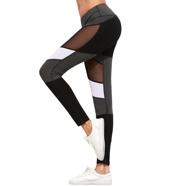 Damen Mesh Spitze Stretch Lang Hose Leggings Sporthose Treggings Legging Fitness