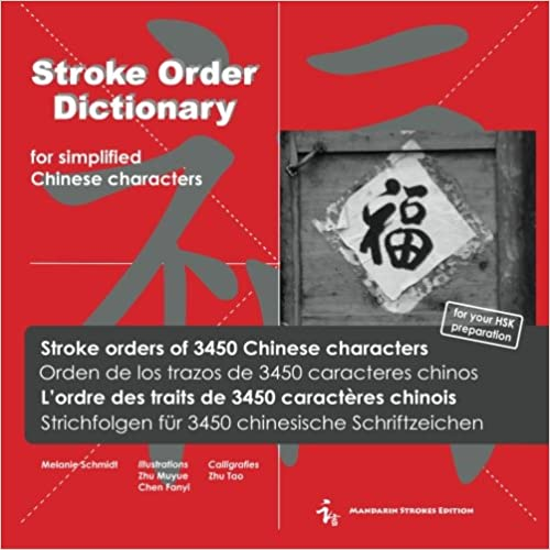 Book Stroke Order Dictionary for simplified Chinese characters: Stroke orders for 3450 Chinese characters (B&W Edition)