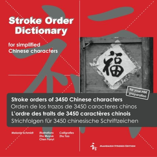 Stroke Order Dictionary for simplified Chinese characters: Stroke orders for 3450 Chinese characters (B&W Edition) - Chinese Simplified Dictionary