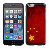 Graphic4You Vintage Chinese Flag of Chin