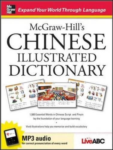 McGraw-Hill's Chinese Illustrated Dictionary: 1,500 Essential Words in Chinese Script and Pinyin lay the foundation of y