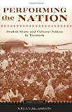 img - for Performing the Nation: Swahili Music and Cultural Politics in Tanzania (Chicago Studies in Ethnomusicology) by Askew Kelly (2002-07-28) Paperback book / textbook / text book