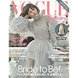 VOGUE Wedding VOL.15