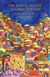 Koren Talpiot Shabbat Humash, Koren Publishers Jerusalem, 9653011472
