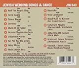 Sing The Hits Of Jewish Wedding Songs & Dance (Karaoke)