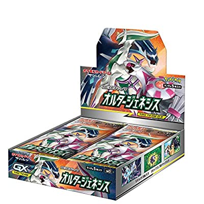 Pokemon Card Game Sun & Moon Expansion Pack Alter Genesis Box: Toys & Games