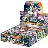 ポケモンカードゲーム サン&ムーン 拡張パック「 オルタージェネシス」 BOX