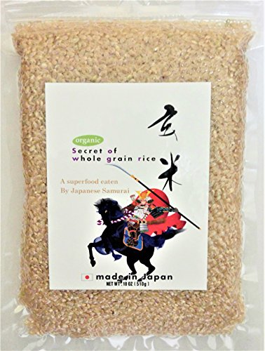 Japanese Organic Whole Grain rice - Premium Rice Short Super Grain