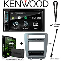 Kenwood Excelon DDX395 6.2 DVD Receiver iDatalink KIT-MUS1 factory integration adapter for select Ford Mustang, ADS-MRR Interface Module and BAA21 Antenna Adapter and a SOTS Lanyard