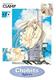 Chobits Omnibus Edition Book 1 by CLAMP (2010-04-06)