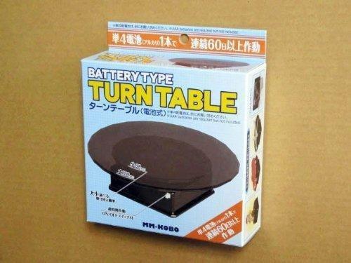 kb04c Battery type turntable black japan import display