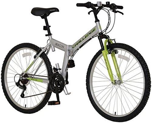 Challenge Beacon - Bicicleta Plegable (26 Pulgadas): Amazon.es: Hogar