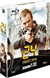 24 -TWENTY FOUR- ファイナル・シーズン ブルーレイBOX [Blu-ray]