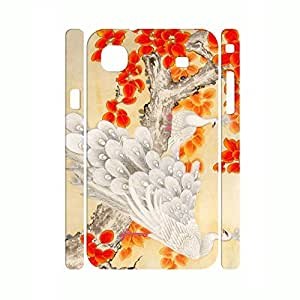 Classic Chinese Style Specialized Peacock Pattern Case Skin for Samsung Galaxy S I9000 Case