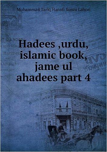 Hadees, urdu, islamic book, jame ul ahadees part 4: Amazon co uk