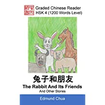 Graded Chinese Reader: HSK 4 (1200 Words Level): The Rabbit And Its Friends And Other Stories