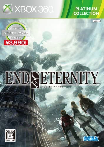 End of Eternity(xbox360)