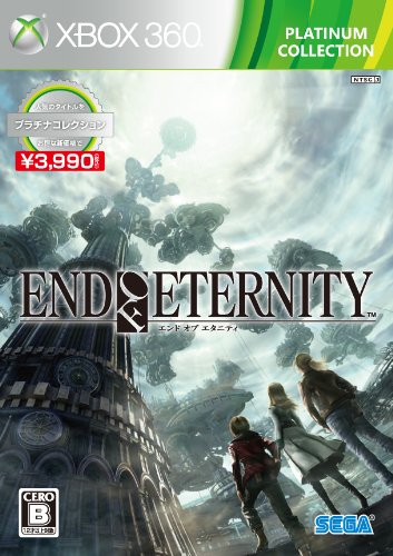 End of Eternity (Platinum Collection) [Japan Import]