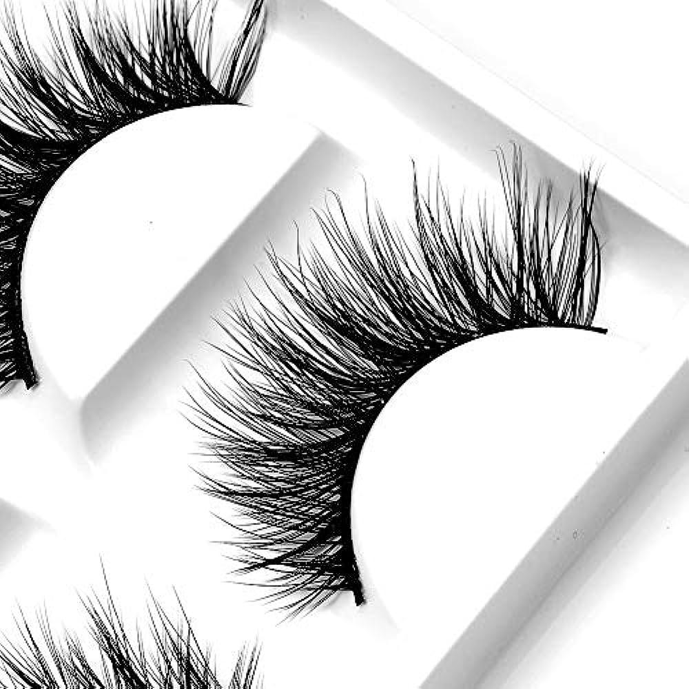 112a5256a34 CerroQreen False Eyelashes & Adhesives 5 Pairs Pack 3D Fake Mink Fur ...