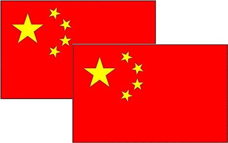 Acobonline Bandera China Grande, Pack 2 Bandera de China, Resistente a la Intemperie, 96x144 cm: Amazon.es: Deportes y aire libre